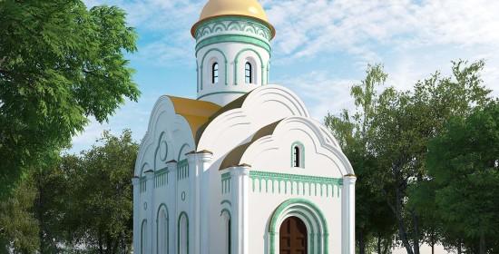 Архитектурный проект Часовни-крестильни_1