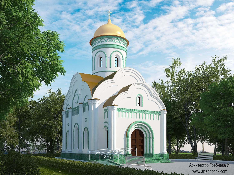 Art&Brick, Архитектор - Гребнева Ирина, визуализация - Салыкин Максим.